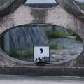 写真: そして、玉造温泉へ