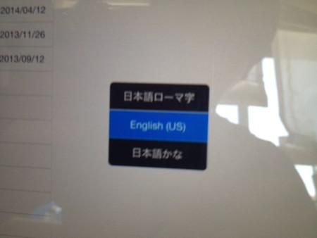 日本語切り替え