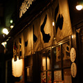Photos: 国分寺_ミートくん-01699