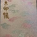 御朱印帳 武蔵一宮氷川神社