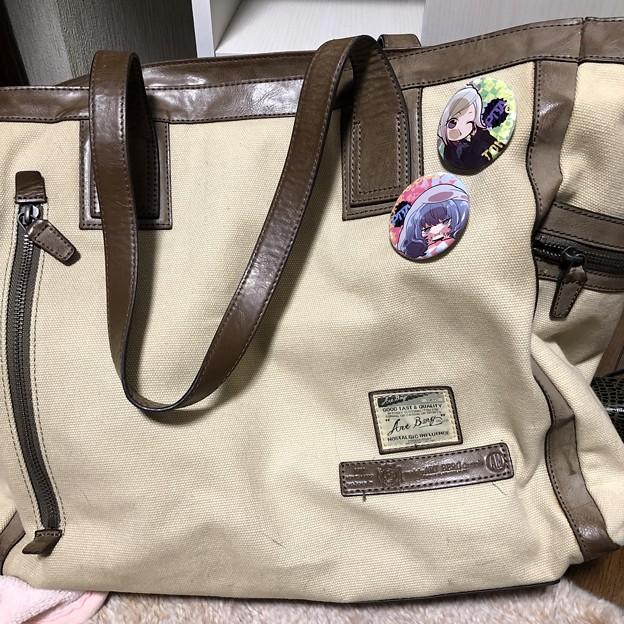 Photos: 痛鞄