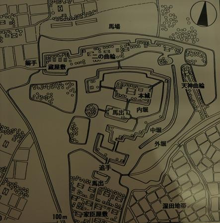 難波田城_縄張り-8363