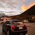 写真: 丹波山の夕暮れ