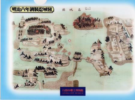 忍城_復元図-017