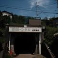 Photos: トンネル_06御岳トンネル-9260