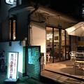 Photos: 高円寺麦酒