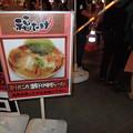 大つけ麺博プレゼンツ つけ麺VSラーメン