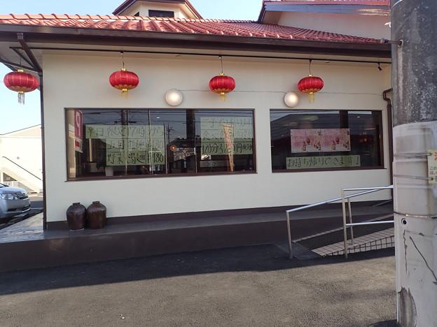 写真: 中國料理 熊福