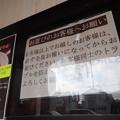 麺屋 龍壽