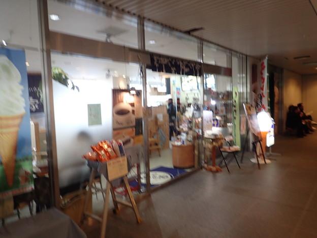 竹の家 aiina店
