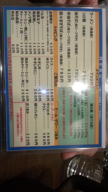 兎に角 柏高島屋ステーションモール店