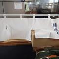 Photos: 麺屋 謝