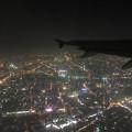 写真: Dubai