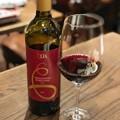 Photos: Banzai Vino
