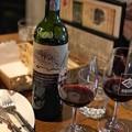 Photos: 大桝wine-kan