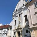 Photos: Bratislava Slovakia