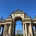 Photos: Potsdam