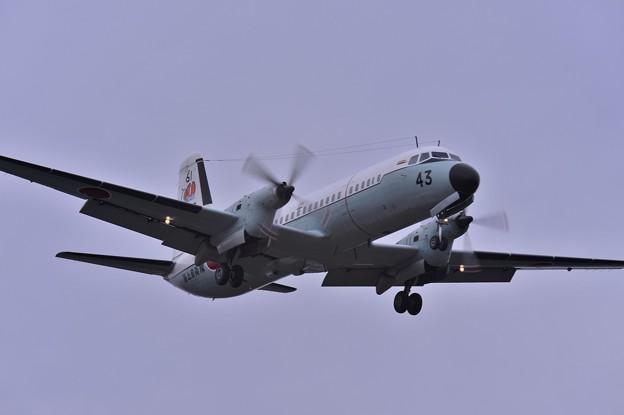 海上自衛隊YS-11F そろそろ退役へ。。厚木基地へ 20140118