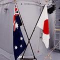 友好。。オーストラリアと日本