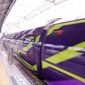 小倉駅11番フィールド進入。。紫の機体エヴァンゲリオン仕様500系初号機。。11月21日