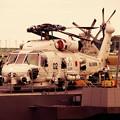 夕暮れの大桟橋。。護衛艦いずもに搭載のSH-60シーホーク。。観艦式前の一般公開10月11日
