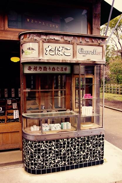 昔の角のタバコ屋さん。。江戸東京たてもの園 20160313