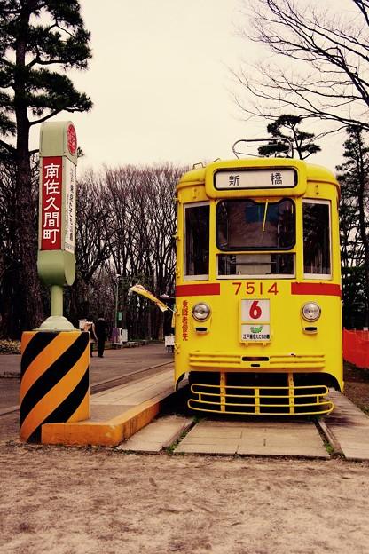 昔の都電の停留所。。江戸東京たてもの園 20160313
