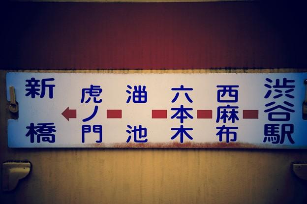 昔の系統路線図。。都電。。江戸東京たてもの園 20160313