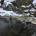 写真: 撮って出し。。今日温泉空いております。。(^_^;) 2月3日
