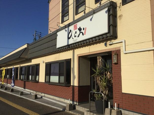 撮って出し。。まるで吉野家のような天ぷらひらの 福岡空港 2月17日