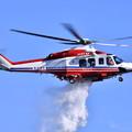 写真: 横浜消防出初式。。消防ヘリコプター放水 20180107
