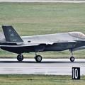 二機も嘉手納基地からテイクオフ ベイパー出してF-35A 20180108
