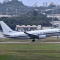 定期便が嘉手納基地到着。。C-40Aクリッパー輸送機 20180108