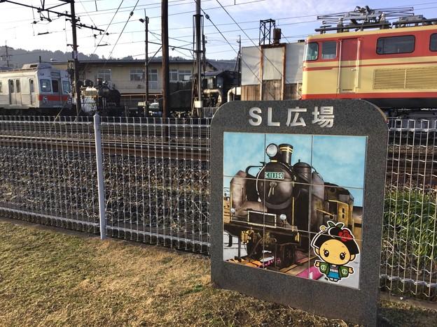 SLの里になっている大井川鐵道SL広場 20180120