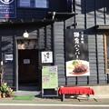 写真: 鎌倉散策。。極楽寺近くの鎌倉ハンバーグ 20180127