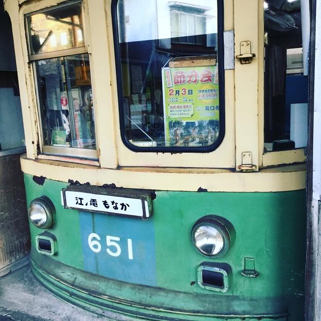 鎌倉江ノ島散策。。古い江ノ島の顔の和菓子屋 20180127