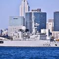 写真: 晴海埠頭にフランス海軍フリーゲート艦ヴァンデミエール 20180212
