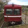 写真: 撮って出し。。横須賀基地からドライブがてら逗子へ京急旧600形を。。4月7日