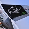 写真: 撮って出し。。ダースベイダー。。厚木基地一般開放 4月21日