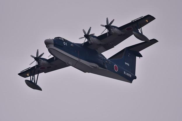 写真: 岩国基地。。飛行艇US-2上がり 20180219