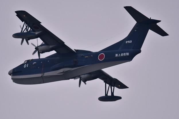 岩国基地。。日本が誇る飛行艇US-2 20180219