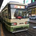 写真: 撮って出し。。夜は広島へ繰り出す 5月4日