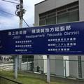 写真: 撮って出し。。YYよこすかのりものフェスタ 海上自衛隊横須賀基地へ 6月9日