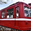 写真: 思い出のある車両 京急の元エース 旧600系 20180407