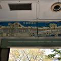 写真: 旧600系の当時のままの京急路線図。。昔は京急でなく京浜 20180407