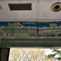 Photos: 旧600系の当時のままの京急路線図。。昔は京急でなく京浜 20180407