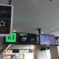 写真: 撮って出し。。急遽沖縄遠征へ。。羽田空港 6月17日