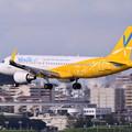 写真: 撮って出し 那覇空港。。瀬長島からバニラエアアプローチ  6月17日