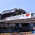 写真: 撮って出し。。久々の原子力空母ロナルドレーガンへ 8月4日