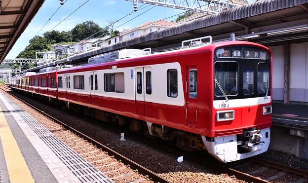 撮って出し。。京急120年の歩み特別塗装車輌1500形 8月14日